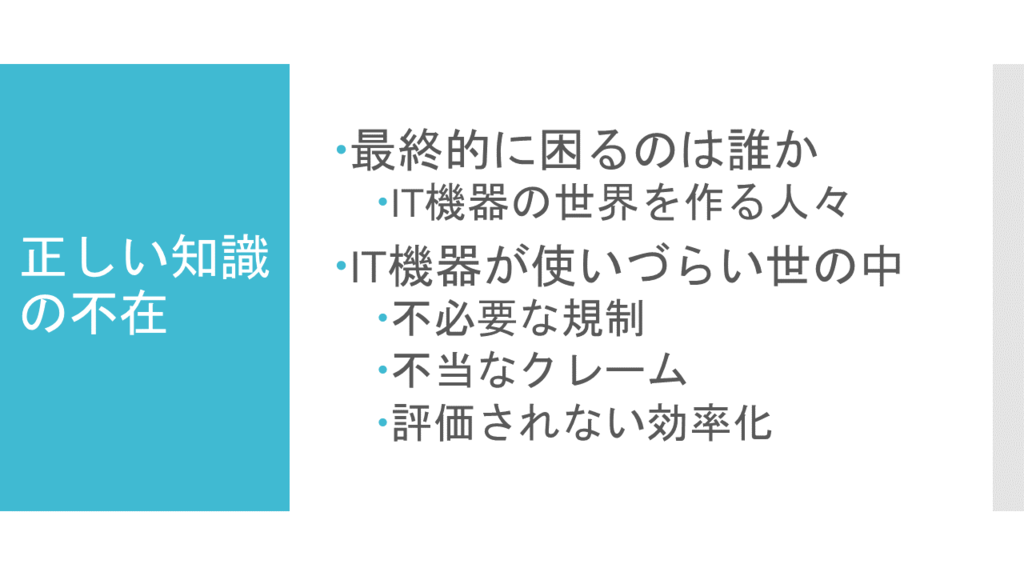 f:id:TakamiChie:20160808113512p:plain