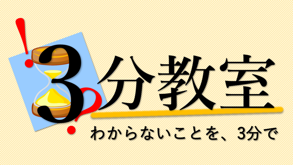 f:id:TakamiChie:20160817141110p:plain