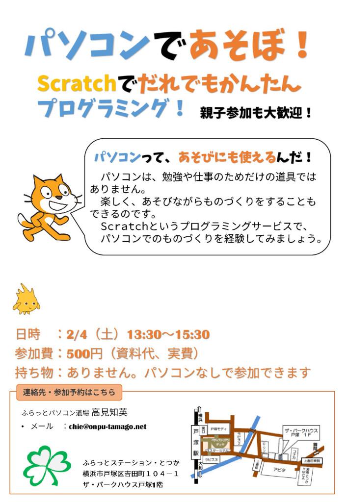 f:id:TakamiChie:20170120011913j:plain