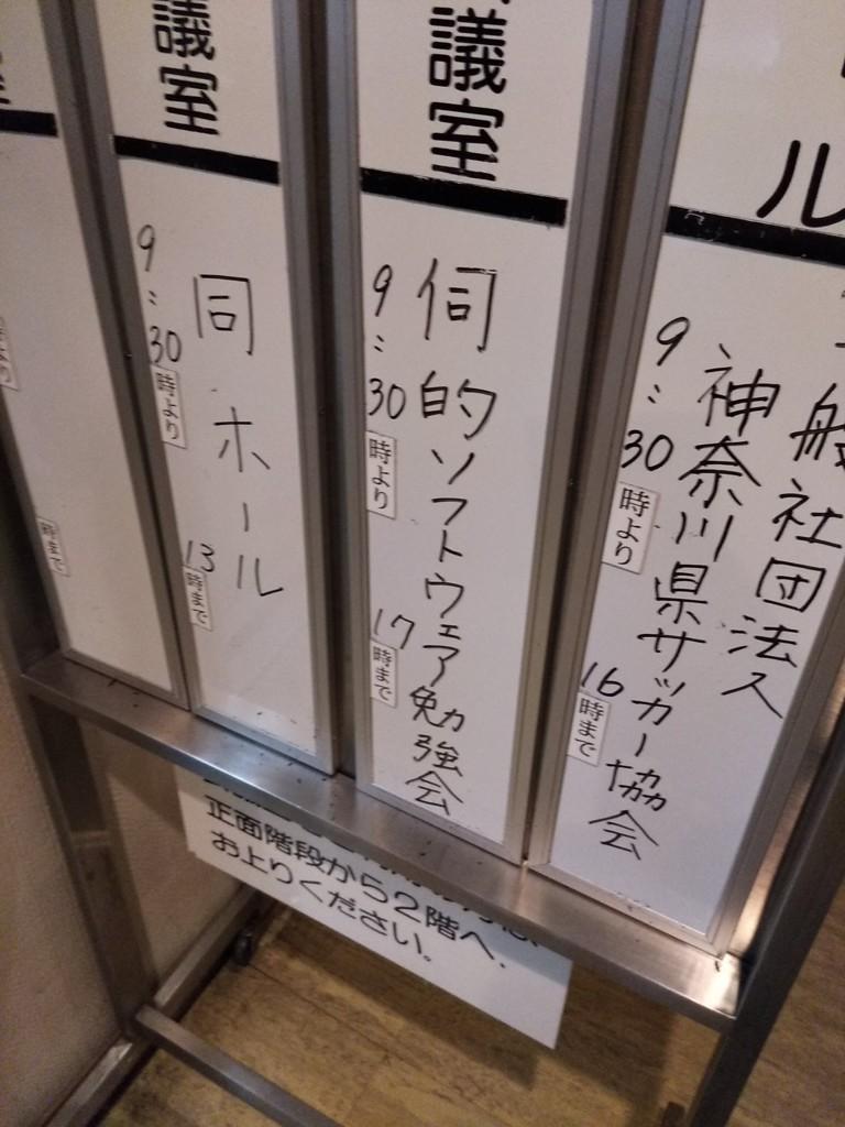 f:id:TakamiChie:20170917095142j:plain
