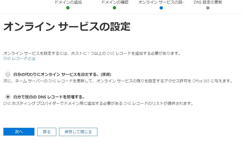 f:id:TakamiChie:20180301201052p:plain