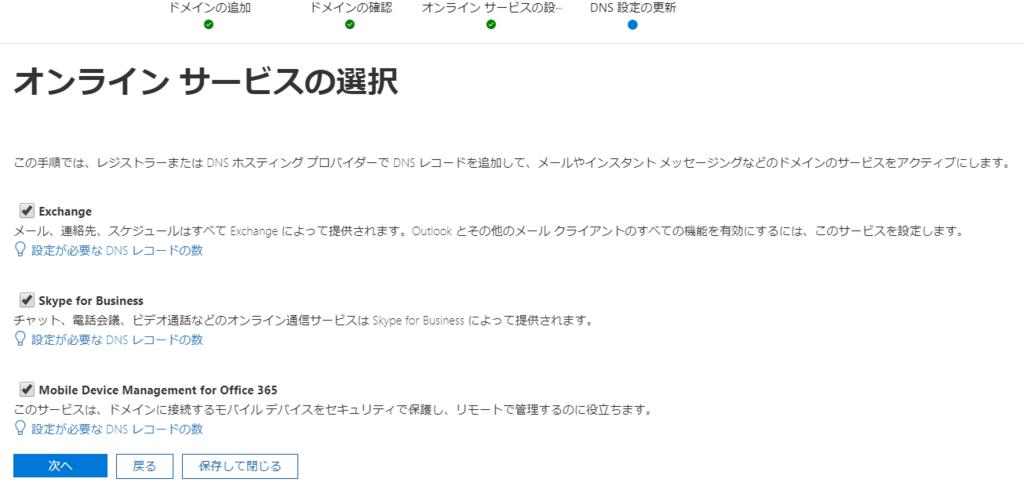 f:id:TakamiChie:20180301201309p:plain