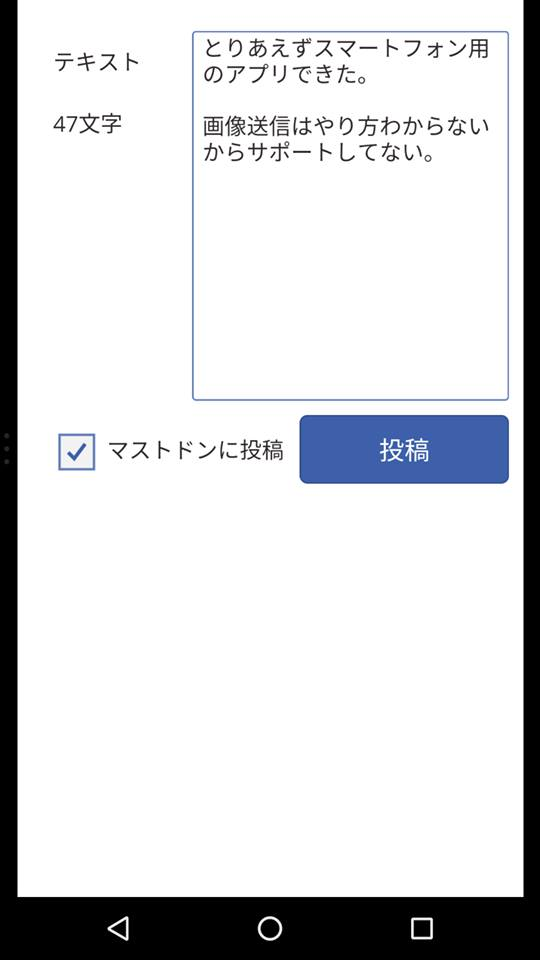 f:id:TakamiChie:20180807230419p:plain