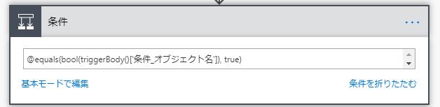 f:id:TakamiChie:20180807233522p:plain