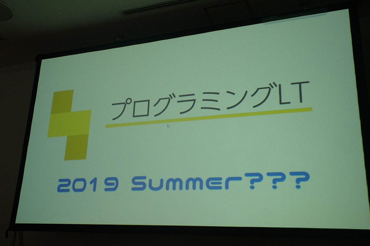 f:id:TakamiChie:20190430153036j:plain