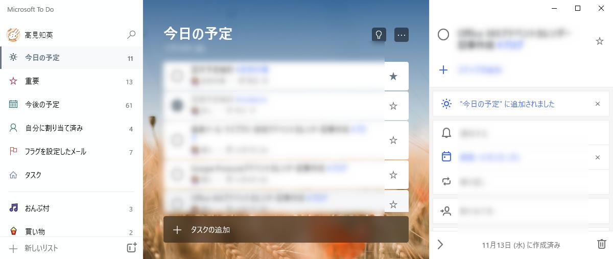 f:id:TakamiChie:20191129202716p:plain