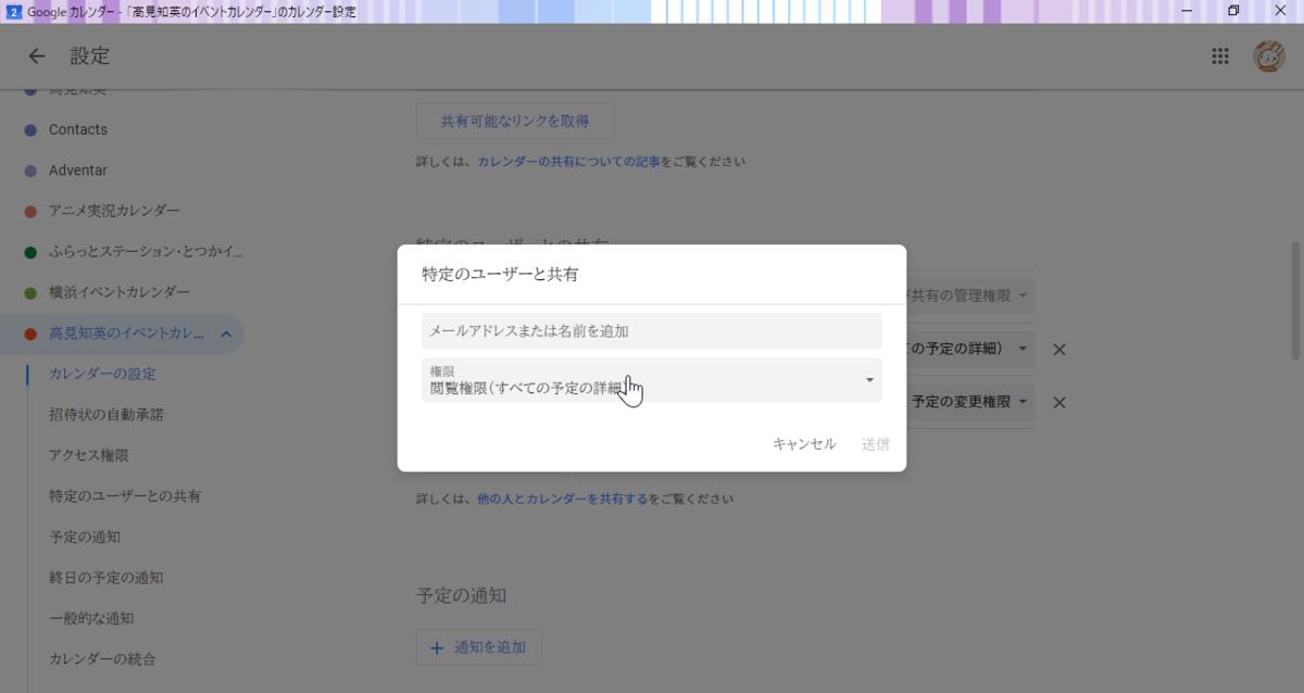 f:id:TakamiChie:20191202174140p:plain