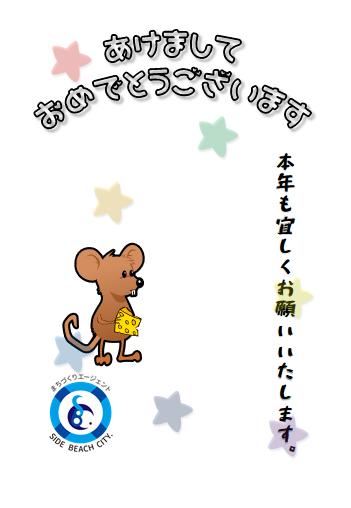 f:id:TakamiChie:20200101221402p:plain