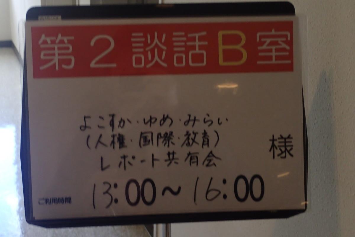 f:id:TakamiChie:20200201131916j:plain