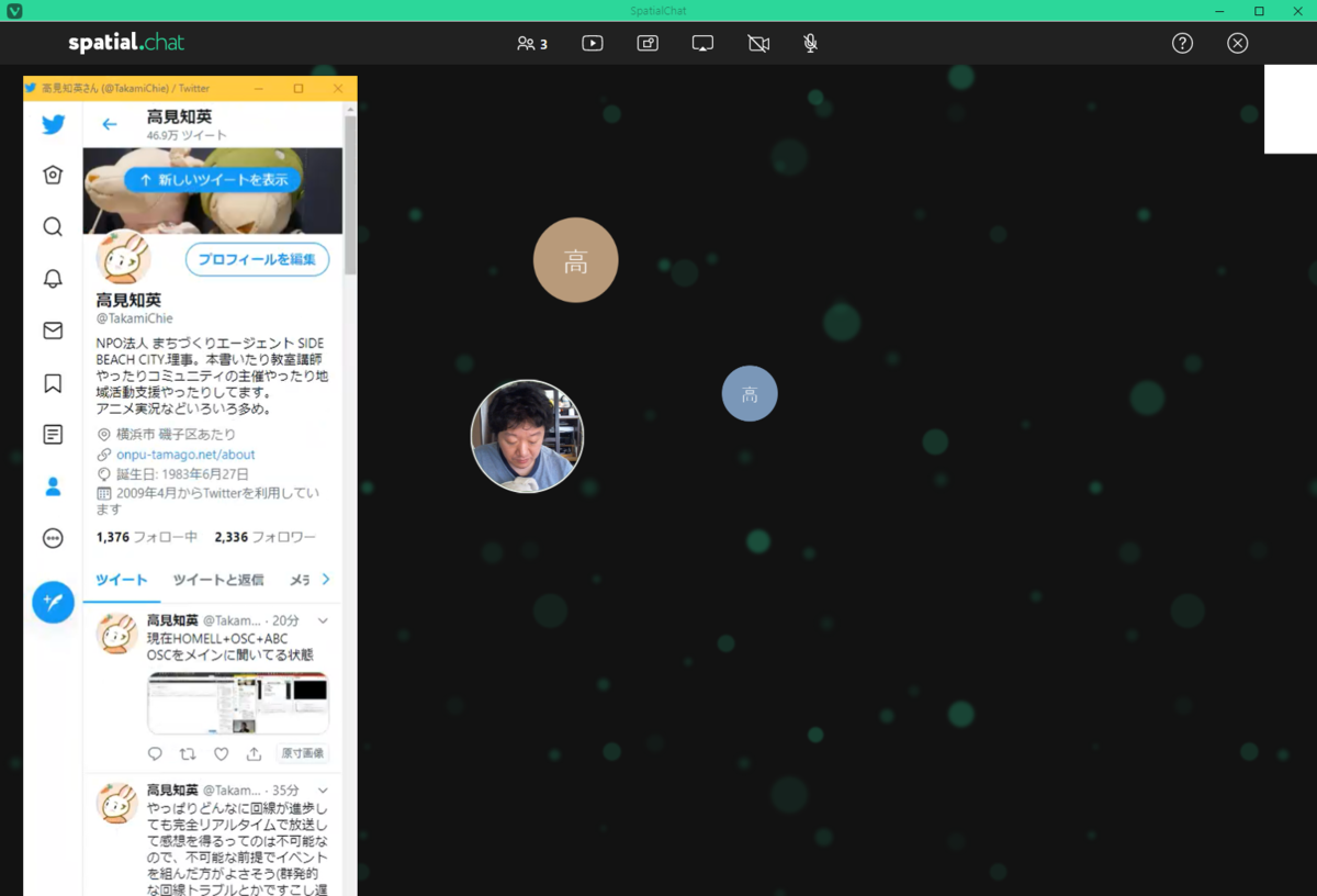 f:id:TakamiChie:20200530130643p:plain
