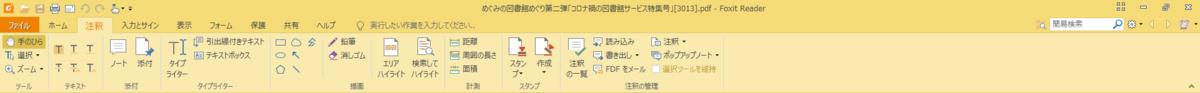 f:id:TakamiChie:20201130095829p:plain