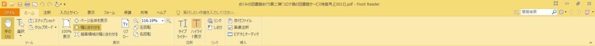f:id:TakamiChie:20201130095947p:plain