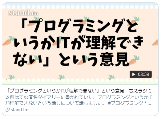f:id:TakamiChie:20201207105319p:plain