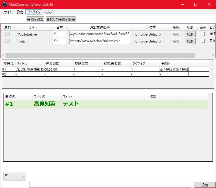 f:id:TakamiChie:20201212234433p:plain