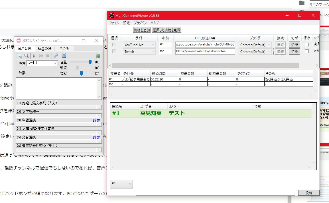 f:id:TakamiChie:20201213000350p:plain