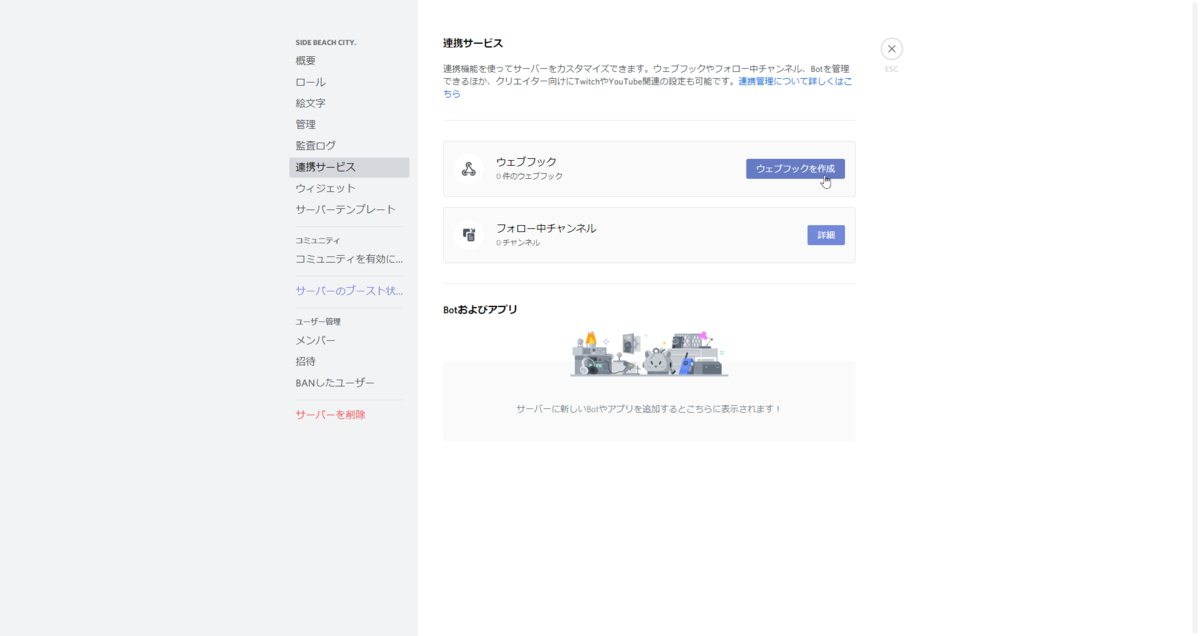 f:id:TakamiChie:20201221153212p:plain
