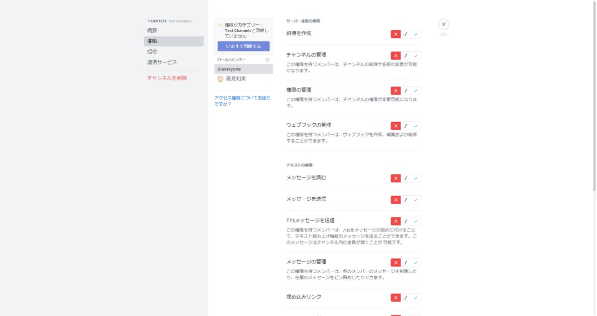 f:id:TakamiChie:20201221160939p:plain