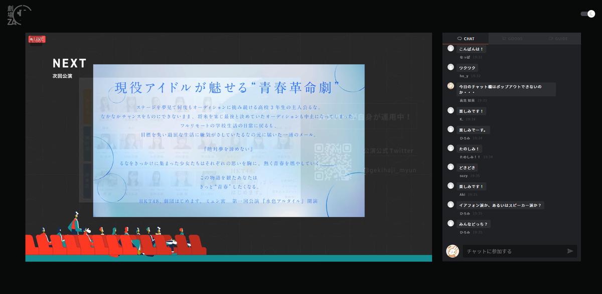 f:id:TakamiChie:20201228085020p:plain