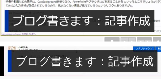f:id:TakamiChie:20210330215321p:plain