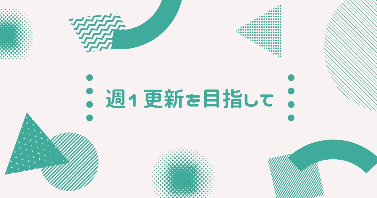 f:id:TakamiChie:20210408094844p:plain