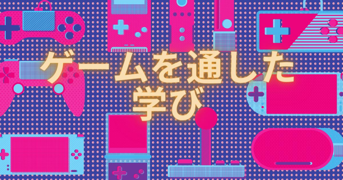 f:id:TakamiChie:20210506111128p:plain