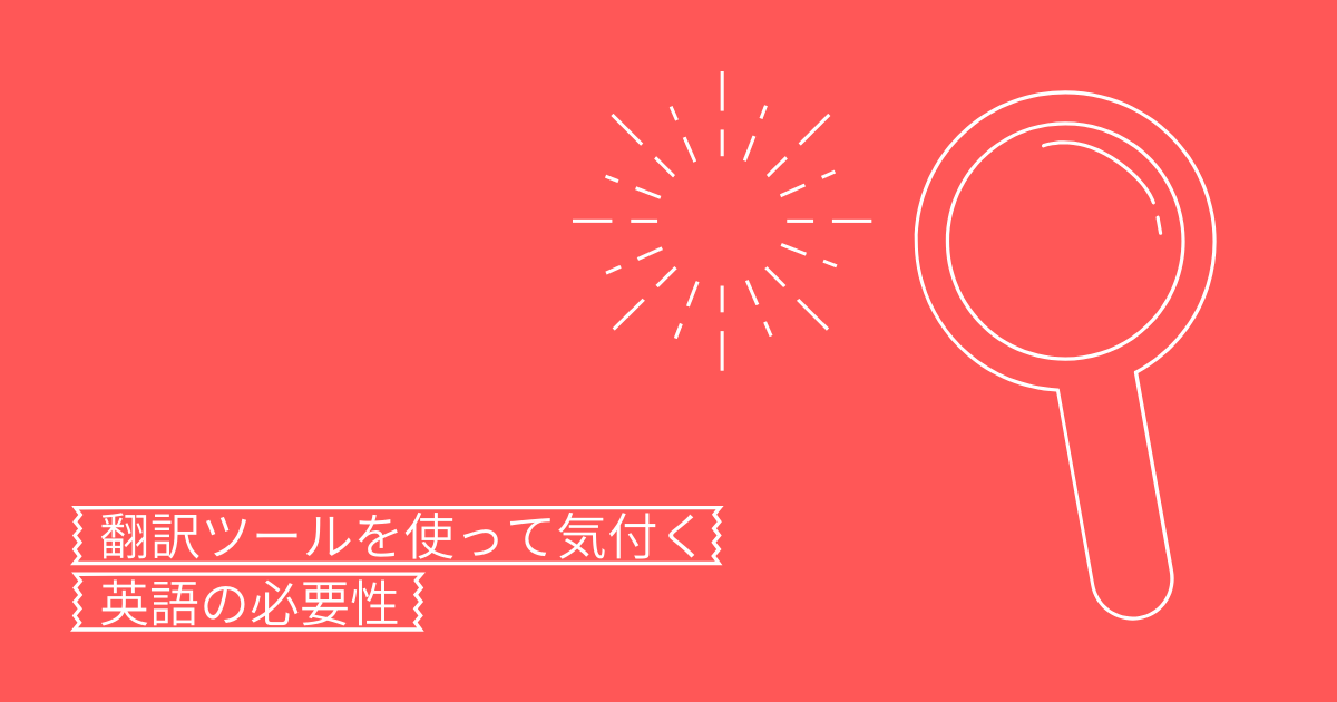 f:id:TakamiChie:20210603093352p:plain