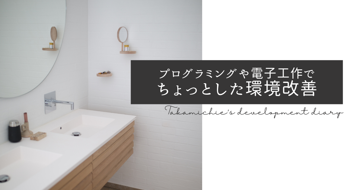 f:id:TakamiChie:20210610093953p:plain