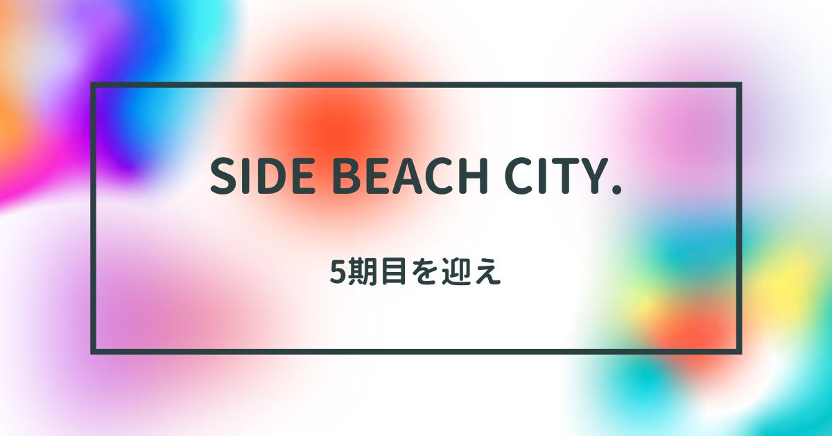f:id:TakamiChie:20210701095256p:plain