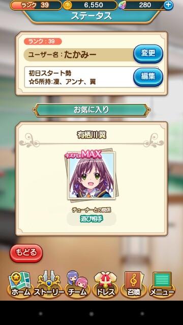 f:id:Takami_poke29:20170212135650j:plain