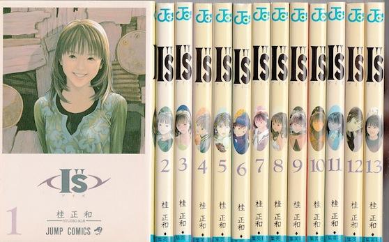 f:id:Takarabe-san:20170320110857j:plain