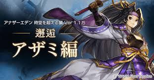 f:id:Takarabe-san:20170529110702j:plain