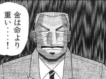 f:id:Takarabe-san:20170727195707j:plain