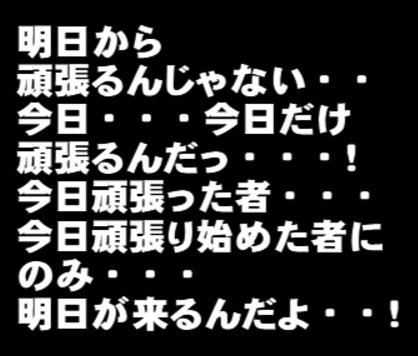 f:id:Takarabe-san:20171211030811p:plain