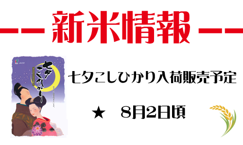 f:id:Takashi-Umeno5368:20180722164228p:plain