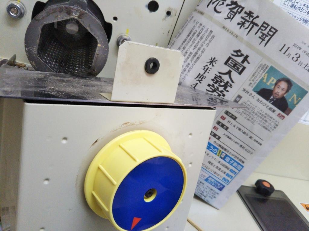 f:id:Takashi-Umeno5368:20181103082035j:plain