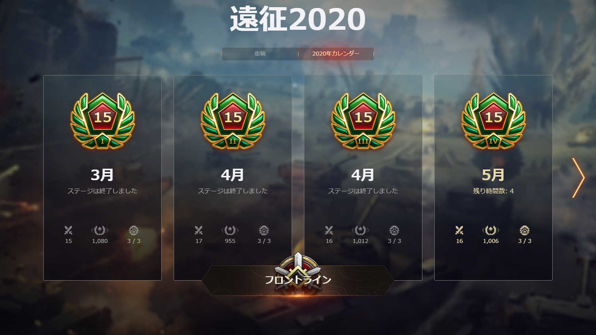 f:id:Takashi1919:20200601032606j:plain
