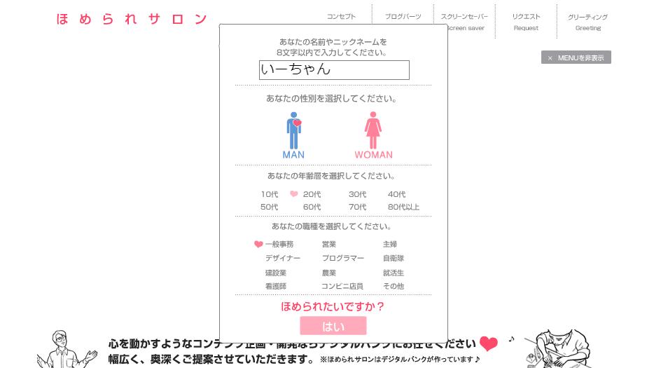 f:id:TakashiKadomatsu:20170823082844p:plain