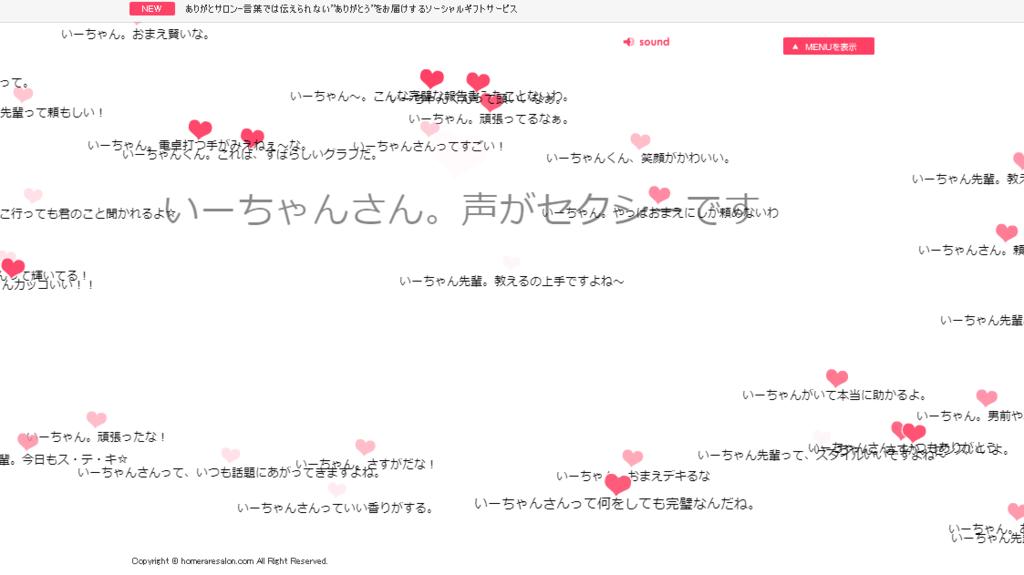 f:id:TakashiKadomatsu:20170823082937p:plain