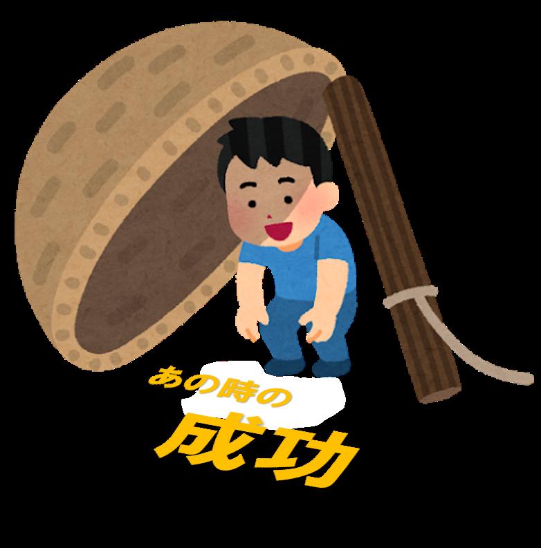 f:id:TakashiKadomatsu:20180307092302p:plain