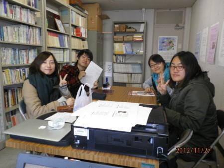 f:id:TakashiWada:20121127092507j:image