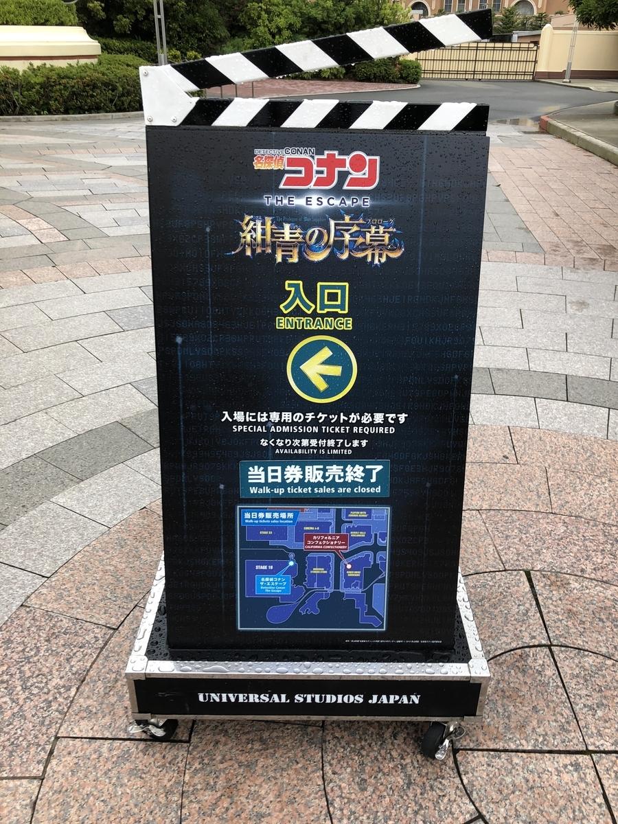 f:id:Takashima:20190620000111j:plain