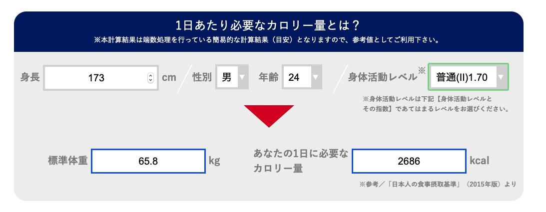 f:id:Takashix0328:20200506160241p:plain