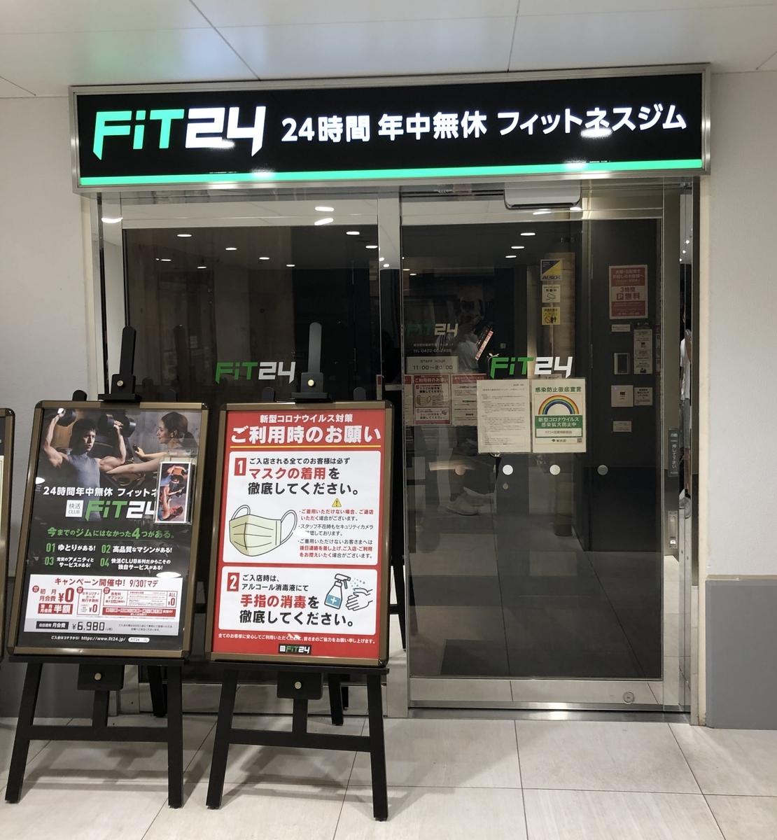 f:id:Takashix0328:20200921110159j:plain