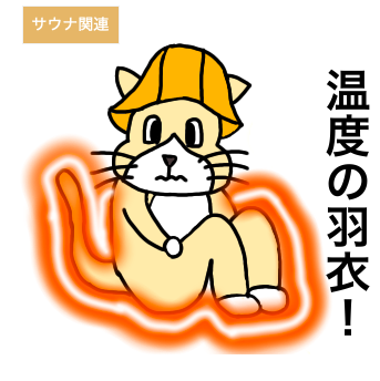 f:id:Takashix0328:20210220140451p:plain
