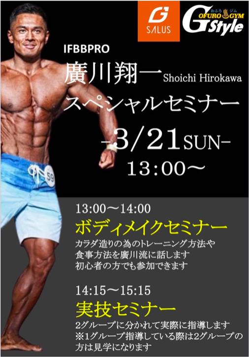 f:id:Takashix0328:20210327095252p:plain