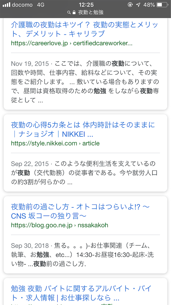 f:id:Takatora:20181113122644p:image