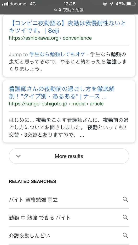f:id:Takatora:20181113122649p:image