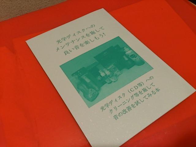f:id:TakayamaMomiji:20141227231348j:image
