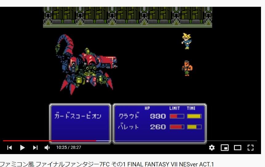 f:id:Takayuki182:20210201194855j:plain