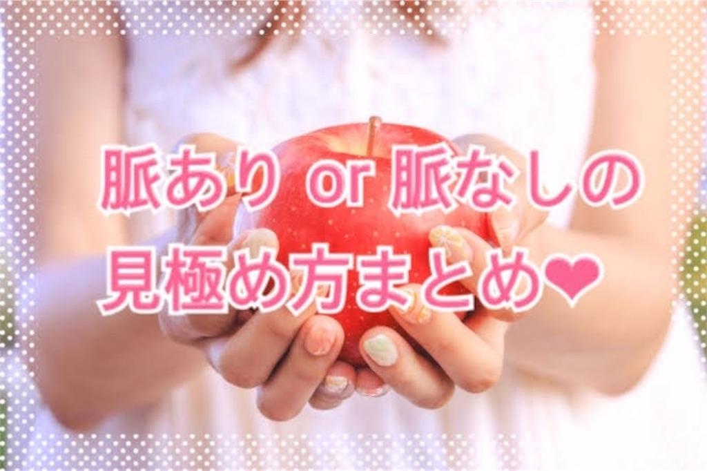 f:id:Takechan24:20191013051715j:image